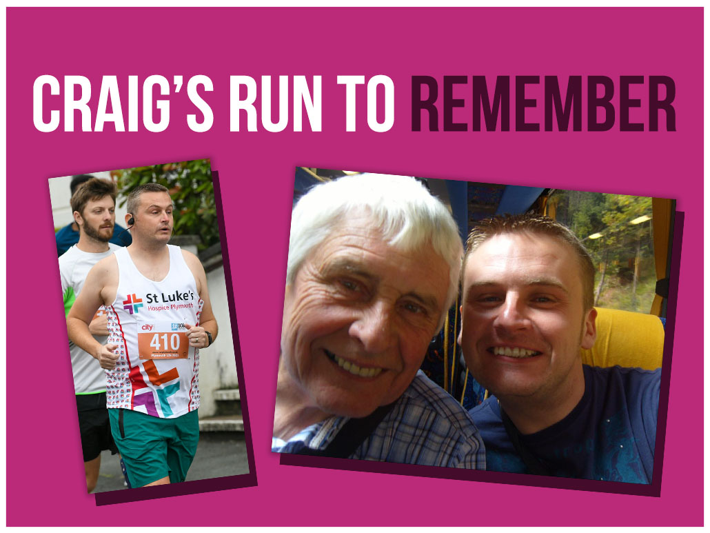 Image from Craig's run and an image of Craig with his Father